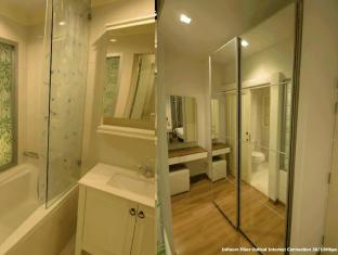 1 Bedroom Suite at National Stadium BTS Station Bangkok - Bathroom