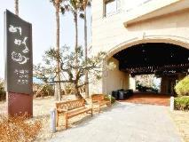 Daemyung Resort Jeju: restaurant