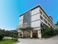 Kecheng Holiday Hotel | Hotel in Guangzhou