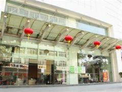 Topservice Hotel | Hotel in Shenzhen