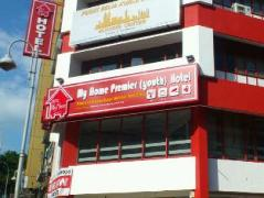 Malaysia Hotels | My Home Hotel Premier (Youth)