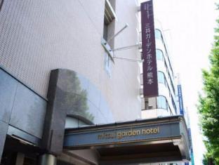 Mitsui Garden Hotel Kumamoto