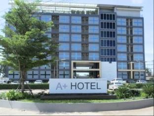 /a-hotel/hotel/ubon-ratchathani-th.html?asq=jGXBHFvRg5Z51Emf%2fbXG4w%3d%3d