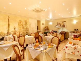 Hotel Paix Republique Paris - Salle Petit-dejeuner