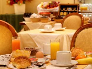 Hotel Paix Republique Paris - Restaurant