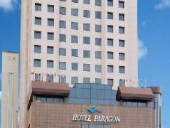 Hotel Paragon South Korea