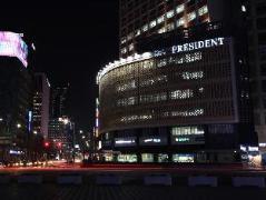 President Hotel | South Korea Hotels Cheap