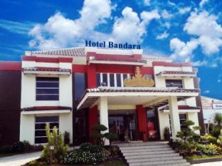 /hotel-bandara-syariah-lampung/hotel/bandar-lampung-id.html?asq=jGXBHFvRg5Z51Emf%2fbXG4w%3d%3d