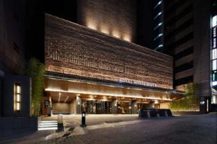 /ja-jp/royal-hotel-seoul/hotel/seoul-kr.html?asq=m%2fbyhfkMbKpCH%2fFCE136qX0J%2bkFtZHSaaq1c%2bMo6BNmBPyTk%2bCFEcJlNL1s855Tt