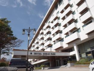 Sokcho Seorak Park Hotel