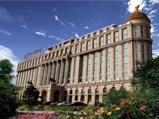 Beijing Schonbrunn Hotel