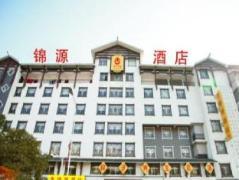 Zhangjiajie Jinyuan Hotel | Hotel in Zhangjiajie