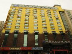 Jinjiang Mode Inn Hmmd Branch | Hotel in Quanzhou