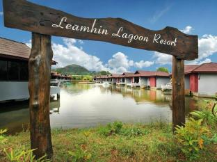 The Villa Laemhin Lagoon Resort