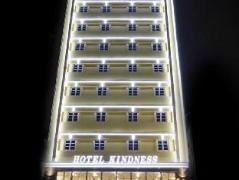 Kindness Hotel-Houyi Jiuru | Taiwan Budget Hotels