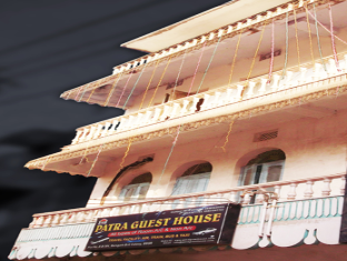 /patra-guest-house/hotel/bhubaneswar-in.html?asq=jGXBHFvRg5Z51Emf%2fbXG4w%3d%3d