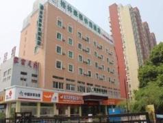 GreenTree Inn Nanjing Qiaobei Hongyang Square Express Hotel   Hotel in Nanjing