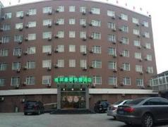 GreenTree Inn Tianjin Xianyang Road Express Hotel | Hotel in Tianjin