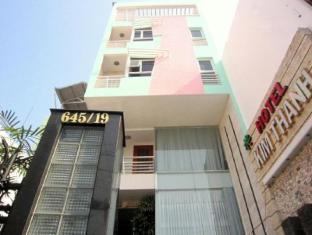 Kim Thanh Hotel 1