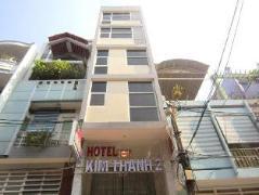 Kim Thanh Hotel 2 | Cheap Hotels in Vietnam