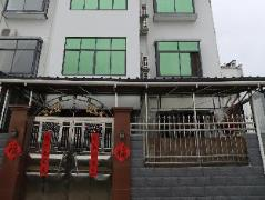 Huangshan Tunxi Bed and Breakfast | Hotel in Huangshan