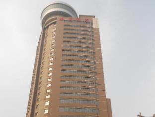 /sv-se/xian-qin-huang-hotel/hotel/xian-cn.html?asq=vrkGgIUsL%2bbahMd1T3QaFc8vtOD6pz9C2Mlrix6aGww%3d