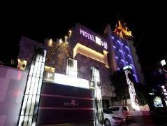 Hotel September South Korea