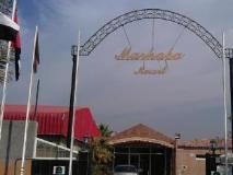Marhaba Resort & Hotel: