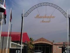 Marhaba Resort & Hotel United Arab Emirates