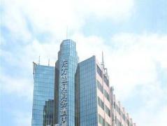 Oriental Glory Hotel Dongcheng   Hotel in Dongguan