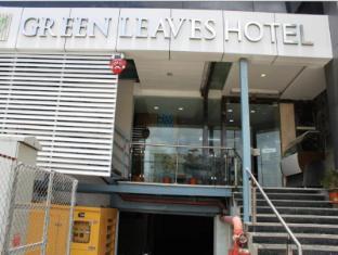 /fr-fr/green-leaves-hotel/hotel/hyderabad-in.html?asq=vrkGgIUsL%2bbahMd1T3QaFc8vtOD6pz9C2Mlrix6aGww%3d