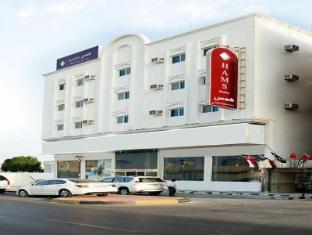 /hams-suites-2/hotel/al-khobar-sa.html?asq=5VS4rPxIcpCoBEKGzfKvtBRhyPmehrph%2bgkt1T159fjNrXDlbKdjXCz25qsfVmYT