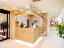 Residence La Mia: reception