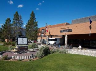 Sawridge Inn & Conference Centre Jasper