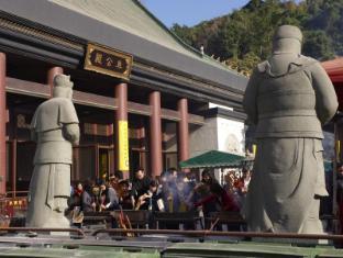 Courtyard By Marriott Hong Kong Sha Tin Hotel Hong Kong - Che Kung Temple