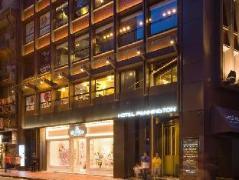 Hotel Pennington by Rhombus | Hong Kong Budget Hotels