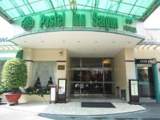 西贡粉笔画酒店