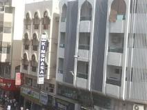 Kinshasa Hotel: exterior