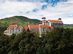 Heritage Hotel Cameron Highlands | Malaysia Hotel Discount Rates