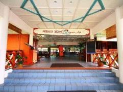 Perdana Resort | Malaysia Hotel Discount Rates