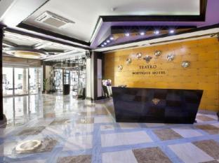 /teatro-boutique-hotel/hotel/baku-az.html?asq=vrkGgIUsL%2bbahMd1T3QaFc8vtOD6pz9C2Mlrix6aGww%3d