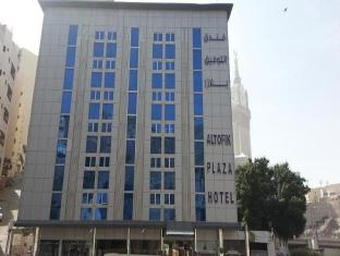 /al-tawfiq-plaza-hotel/hotel/mecca-sa.html?asq=jGXBHFvRg5Z51Emf%2fbXG4w%3d%3d