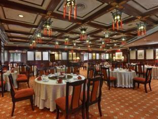 Corus Hotel Kuala Lumpur - Ming Palace