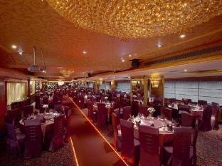 Cosmos Hotel Taipei Taipei - Restaurant