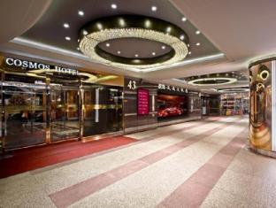 Cosmos Hotel Taipei Taipei - Entrance