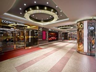 Cosmos Hotel Taipei Taipei - Lobby