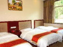 Jiuzhaigou Minshan Hotel | Hotel in Jiuzhaigou