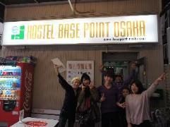 Hostel Base Point Osaka Japan