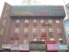 GreenTree Alliance Hefei Nanqi Shangyedasha Hotel | Hotel in Hefei