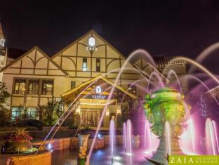 /tianjin-zaia-spa-hotel/hotel/tianjin-cn.html?asq=jGXBHFvRg5Z51Emf%2fbXG4w%3d%3d